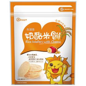禾泱泱Rivsea台湾进口婴幼儿米饼 宝宝奶酪米饼脆饼营养辅食 22g