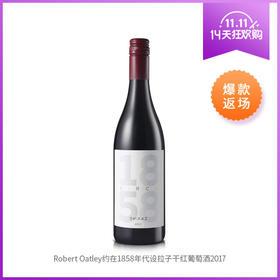 Robert Oatley 约在这年1858设拉子干红葡萄酒2017