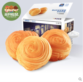 【三只松鼠_手撕面包1kg/整箱】网红早餐营养食品小零食蛋糕点心