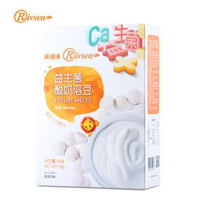 禾泱泱Rivsea原味益生菌酸奶溶豆豆宝宝零食高钙辅食冻干酸奶豆