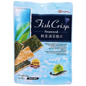 禾泱泱鲜鱼海苔脆片即食零食非油炸儿童零食健康营养16g