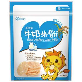 禾泱泱Rivsea台湾进口婴幼儿米饼宝宝牛奶米饼糙米饼辅食零食 22g