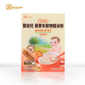 禾泱泱Rivsea台湾进口米粉婴儿粥宝宝辅食藜麦多谷物糙米粉175g