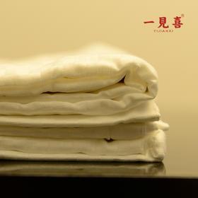 【一见喜】被套单件纯棉贡缎被罩单人双人秋冬全棉布加厚酒店被套