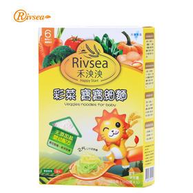 禾泱泱rivsea台湾进口彩菜宝宝面条婴儿辅食面碎碎面婴儿食品150g