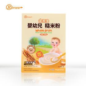禾泱泱Rivsea台湾进口营养糙米粉宝宝营养粥钙铁锌婴儿米粉175g