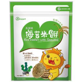 禾泱泱Rivsea台湾进口婴儿米饼宝宝海苔米饼脆片营养辅食零食22g
