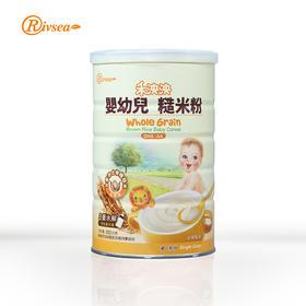 禾泱泱Rivsea台湾宝宝营养糙米粉含钙铁锌婴儿米糊辅食粥罐装250g