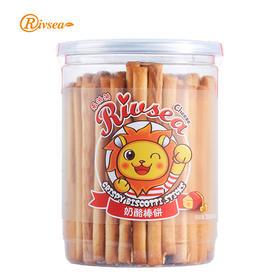 禾泱泱Rivsea台湾进口儿童饼干奶酪棒饼儿童手指饼干零食206g