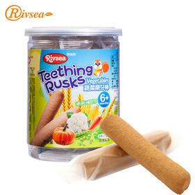 禾泱泱Rivsea台湾进口宝宝蔬菜磨牙棒婴幼儿营养辅食零食 165g