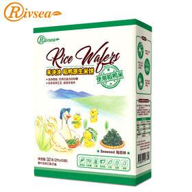 禾泱泱稻鸭米饼海苔味宝宝米饼儿童零食磨牙饼干非婴儿辅食盒装
