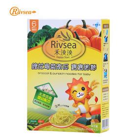 禾泱泱Rivsea台湾进口西兰花南瓜宝宝面条六个月宝宝辅食细面160g