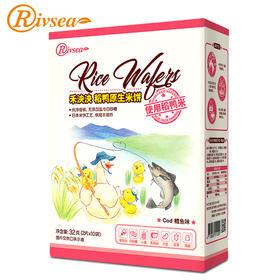 禾泱泱稻鸭米饼鳕鱼儿童磨牙棒饼干零食健康营养无添加盐宝宝米饼