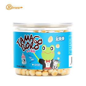 禾泱泱rivsea宝宝小馒头零食辅食牛奶味奶豆儿童营养饼干罐装130g