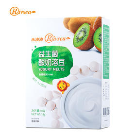 禾泱泱rivsea益生菌酸奶溶豆宝宝零食猕猴桃小溶豆高钙辅食酸奶豆