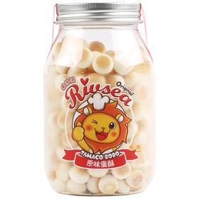禾泱泱Rivsea台湾进口原味小小蛋酥儿童饼干小馒头辅食零食140g