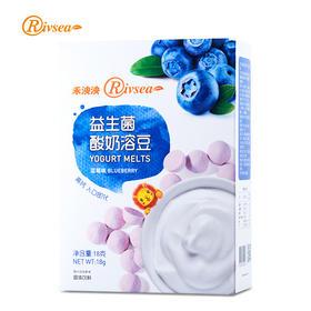 禾泱泱rivsea益生菌酸奶溶豆宝宝零食蓝莓味小溶豆高钙辅食酸奶豆