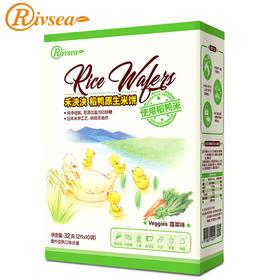 禾泱泱rivsea稻鸭米饼 蔬菜味 宝宝磨牙饼干无添加盐宝宝米饼