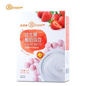 禾泱泱rivsea益生菌酸奶溶豆宝宝零食草莓味小溶豆高钙辅食酸奶豆