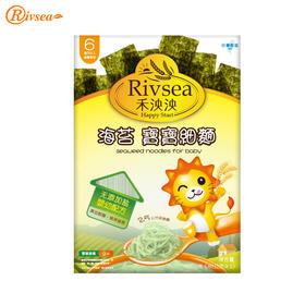禾泱泱Rivsea台湾进口宝宝面条婴儿海苔营养面细面辅食160g