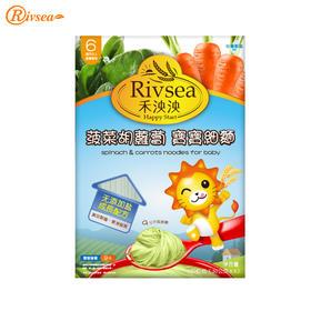 禾泱泱Rivsea台湾进口菠菜胡萝卜婴儿蔬菜面营养辅食面条碎面180g