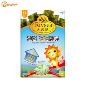 禾泱泱Rivsea台湾进口婴儿面条宝宝辅食面海苔营养细面180g