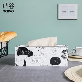 纳谷 | Domain黑白格纹纸巾盒