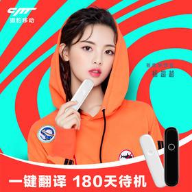 【苏州联乐】【小豹AI翻译棒】1键翻译,180天超长待机,出国游必备,旅游神器!仅售¥299