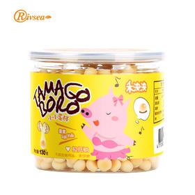 禾泱泱rivsea宝宝小馒头饼干儿童零食小蛋酥蛋黄奶豆辅食罐装130g