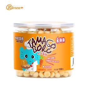 禾泱泱rivsea小馒头奶豆胡萝卜南瓜儿童零食营养辅食130g