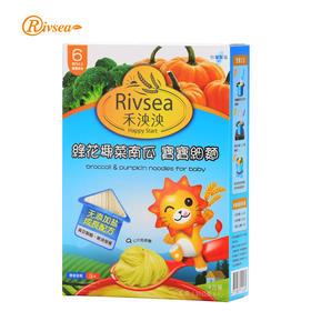 禾泱泱Rivsea台湾进口绿花椰菜南瓜宝宝蔬菜面婴儿辅食面条 180g