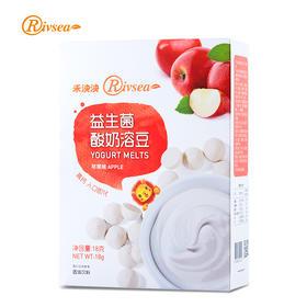 禾泱泱rivsea益生菌酸奶溶豆宝宝零食苹果味小溶豆高钙辅食酸奶豆
