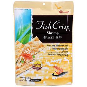 禾泱泱Rivsea鲜鱼虾脆片儿童零食健康食品非油炸宝宝零食营养16g