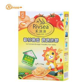 禾泱泱Rivsea台湾进口番茄鸡蛋宝宝面条营养面婴儿辅食160g