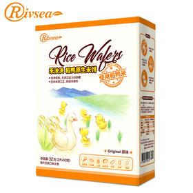 禾泱泱rivsea稻鸭米饼 原味米饼  宝宝米饼 营养零食快速融化