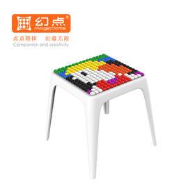 幻点·Mini迷你幻点椅套装T2 儿童椅拼图下棋益智玩具