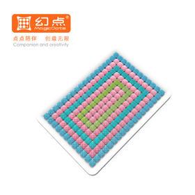 幻点·玩居系列-毛毛点创意相框套装 家居装饰 拼图下棋益智玩具