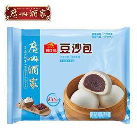 广州酒家 豆沙包337.5g方便速食早餐面包广式早茶点心