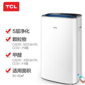 TCL空气净化器家用智能除甲醛雾霾pm2.5卧室二手烟负离子净化氧吧