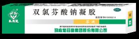 买一送一 | 双氯芬酸钠凝胶 20g(有效期到2020年3月 )