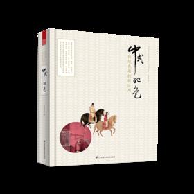 中式配色——传统色彩的新运用(传统色彩在室内设计中创新运用的技巧!)