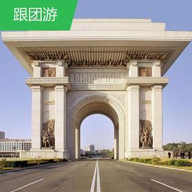 【朝鲜】走进朝鲜-隐约90年代的中国