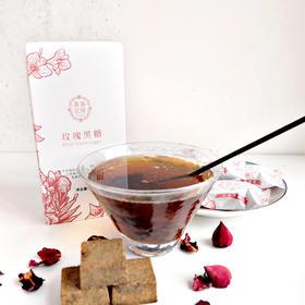 喜善花房 手工玫瑰黑糖 144g/盒