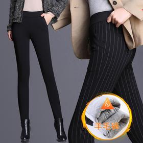 【清仓特价 不退不换】DM1863休闲高腰弹力羊毛裤TZF