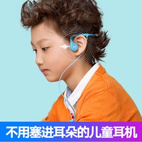 唯动(vidonn) Q1儿童耳机有线学生学习耳机 骨传导技术头戴挂耳式保护听力 可通话 低分贝耳机 天空蓝