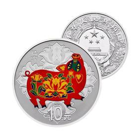 2019猪年生肖圆形彩色30克银币