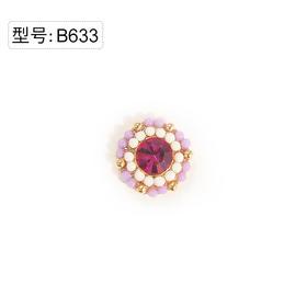 【美甲金属饰品】B633网红日系精致B634热卖饰品波西米亚风组合饰品杂志款