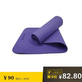 西博恩(SIEBORN)高品质TPE环保瑜珈垫防滑男女健身运动垫户外野营(HXYJ01)