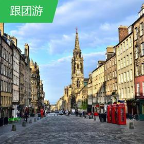 英国超值9天-爱丁堡/温米特尔湖区/约克/剑桥/牛津/曼彻特斯/比布里/比斯特购物村