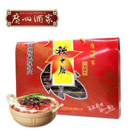 广州酒家 五福临门腊味礼盒广东腊肠腊肉腊制品广式手信 年货送礼礼盒